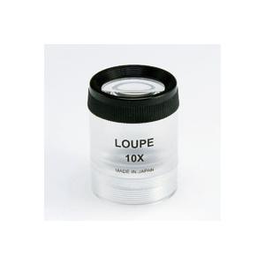 ルーペ 虫眼鏡 検査用ルーペ 3010 10倍 30mm 高倍率ルーペ|loupe