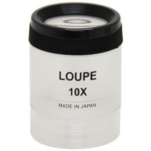 虫眼鏡 スケールルーペ 3010S 10倍 30mm 0.1mm刻み 池田レンズ|loupe