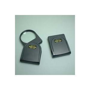 ルーペ 携帯用拡大鏡 ポケットルーペ 3100 3倍 60mm 虫眼鏡|loupe