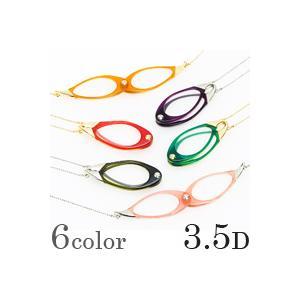 ペンダント ルーペ 双眼メガネタイプ 3.5ディオプター 強度 老眼鏡(シニアグラス)のように使える ネックレス 携帯 おしゃれ アウトレット 池田レ|loupe