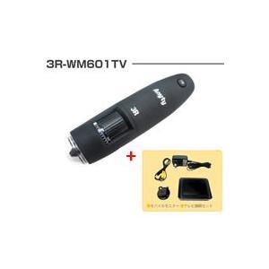 USBマイクロスコープ マイクロスコープ USB 顕微鏡 頭皮 2.4GHz ワイヤレス デジタル 顕微鏡 TVモデル 高倍率 3R-WM601T|loupe