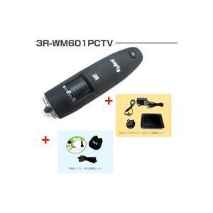 USBマイクロスコープ マイクロスコープ USB 顕微鏡 頭皮 2.4GHz ワイヤレス デジタル 顕微鏡 高倍率 PC&TVモデル 3R-WM6|loupe