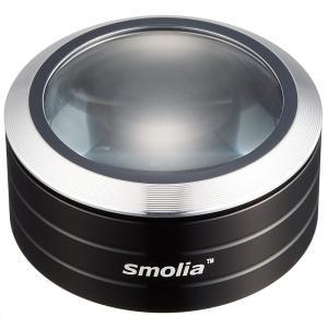 LED付ルーペ LED付き デスクルーペ 3倍 拡大鏡 スモリア SMOLIA 3R-SMOLIA-5 3R|loupe