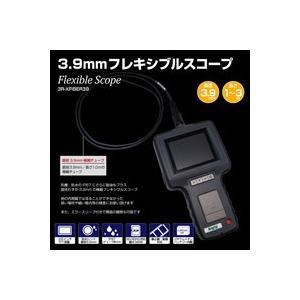 耐油式 φ3.9mmフレキシブルスコープ 3R-XFIBER39 3R 内視鏡 フレキシブル スリー・アール 工業用 防塵 防水 耐油 静止画 動画|loupe