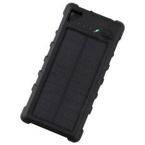 ソーラーモバイルバッテリー モバイルバッテリー 太陽光蓄電 スマホ タブレット ゲーム機 充電 耐衝撃 防水 防塵 LEDライト コンパクト おすすめ loupe