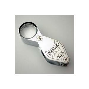 虫眼鏡 宝石用 メタルホルダールーペ 7010 10倍 17mm トリプレットレンズ仕様 池田レンズ|loupe