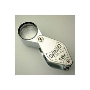 ルーペ 虫眼鏡 宝石用 ルーペ 7011 18倍 17mm アクセサリー 宝石 鑑定 鉱物鑑定|loupe