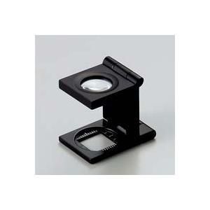 ルーペ 虫眼鏡 リネンテスター 7520 9倍 15mm ブラック ミリ&インチの白メモリ 測量 検査用 ルーペ 日本製 池田レンズ|loupe