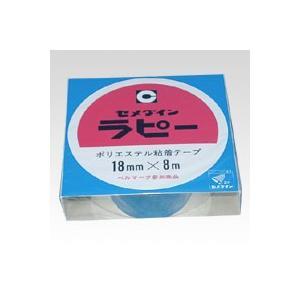 [セメダイン]ラピーテープ200 銀 18x...の関連商品10