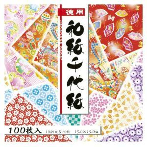 [トーヨー]徳用和紙千代紙15cm100枚 0...の関連商品9