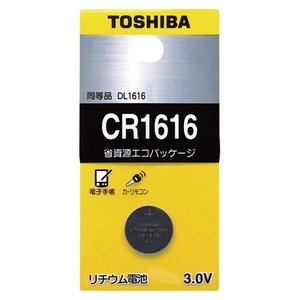 [東芝]リチウムボタン電池 cr1616ecの関連商品1