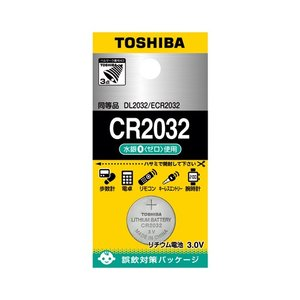 [東芝]リチウムボタン電池 cr2032ecの商品画像