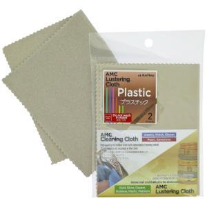 布ヤスリ クロス KOYO ポリマール プラスチック磨きクロス SP 2枚入 研磨つや出し布 スモールパッケージ KOYO|loupe