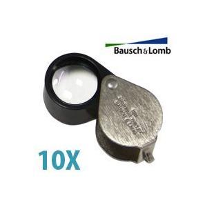 ボッシュ ルーペ 10倍 ボシュロム ボッシュ&ローム プロ御用達|loupe