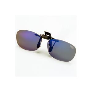 メンズ クリップオンサングラス AXE サングラス 偏光サングラス クリップサングラス AS-7P-BU 偏光グラス|loupe