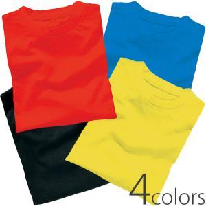 全4色。商品サイズ:身丈/610mm、身巾/435mm、袖丈/170mm、天巾/110mm 幼園児〜...