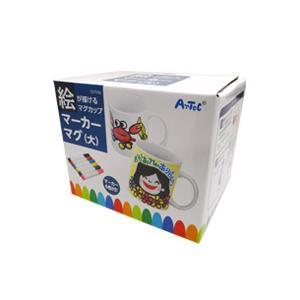 マグカップ マーカーマグ大 手作り 記念品 卒...の関連商品1