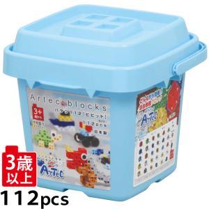 ブロック おもちゃ アーテックブロック バケツ ビビッド 基本色 アーテック ブロック Artecブロック 日本製 レゴブロックのように遊べる|loupe