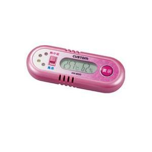 携帯型熱中症・風邪チェッカーHV-600P ピンク|loupe