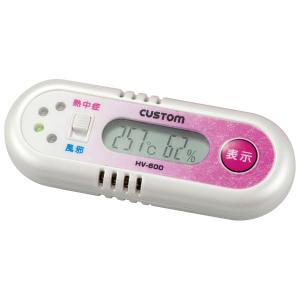 携帯型熱中症・風邪チェッカーHV-601W 白|loupe