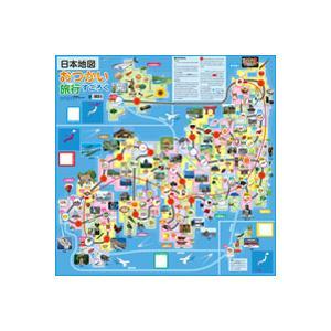 日本全国をまわって名物を手に入れよう!遊んでいるだけで都道府県の場所や名物を覚えられる!47都道府県...