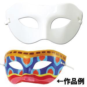 デザイン仮面 アーテック 学校教材 画材 マス...の関連商品5