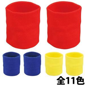 ダンスリストバンド[2個組1セット]です。 ■サイズ:φ50×巾70mm(伸びていない状態) ■材質...