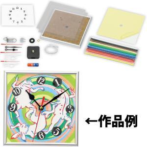 砂絵フレーム 時計 手作り 時計 図工 工作キット 画材 美術 学校教材 夏休み宿題 自由研究