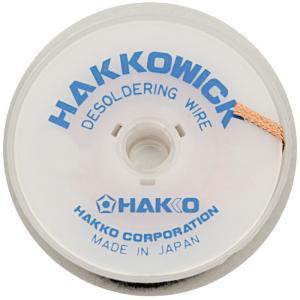 白光 はんだ吸取線 WICK87-4 2.5巾×2m 技術 工具 工作 実験 理科 教材 ホビー 学校 備品|loupe