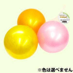 ビューティーボール 1個|loupe