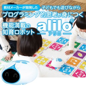 教材メーカーが開発した、幼児でも遊びながらプログラミング的思考が身に付く機能満載の知育ロボット。本体...