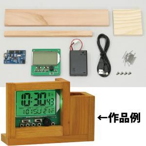 木工とプログラミングの複合教材。 ■商品サイズ:作例1/約146×50×100mm(完成時)作例2/...