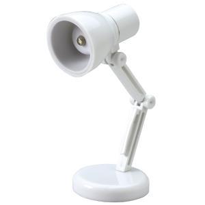 ミニスタンドライト ライト 照明 ランプ 小型 スタンド 読書 loupe