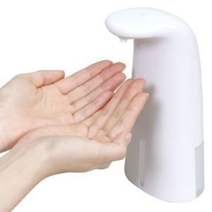 オートディスペンサー アルコール消毒液用 自動 液体 手指消毒 インフルエンザ コロナウイルス 感染 予防 防止 対策|loupe