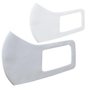 ひんやり冷感マスクゆったりサイズ3枚入 冷感 マスク 感染予防 飛沫防止 コロナ対策|loupe