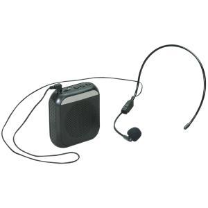 ハンズフリー 小型拡声器 黒 拡声器 小型 マイク付き ヘッドマイク おすすめ usb 会議 受付 loupe
