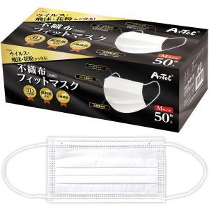 マスク 不織布 50枚入り フィットマスク M 大人用 3層 ノーズワイヤー入り 使い捨て 花粉対策 グッズ|loupe