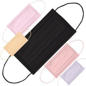 マスク 不織布 カラー 10枚入 ファッション おしゃれ ノーズワイヤー入り 3層構造 花粉 飛沫 ほこり対策|loupe