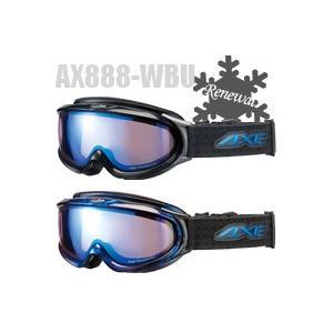 ゴーグル アックス ダブルワイドレンズ メガネ対応 AXE スキー スノーボード 曇り止め加工 AX888-WBU|loupe