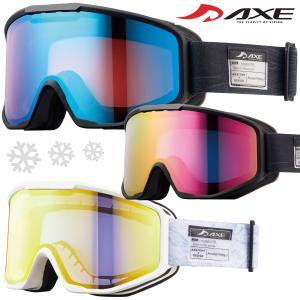 ゴーグル 眼鏡対応 ダブルレンズ 曇り止め AX800-WCM スキー スノーボード AXE アックス 20-21カタログモデル ヘルメット対応|loupe