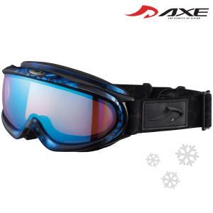 ゴーグル 眼鏡対応 日本製 ダブルレンズ 曇り止め AX888-SBU スキー スノーボード AXE アックス 20-21カタログモデル ヘルメッ|loupe