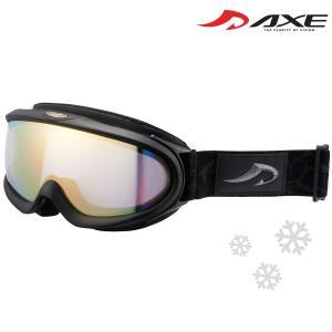 ゴーグル 眼鏡対応 日本製 ダブルレンズ 曇り止め AX888-WGO スキー スノーボード AXE アックス 20-21カタログモデル ヘルメッ|loupe