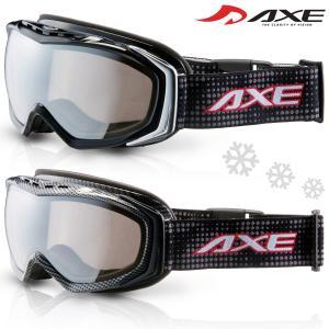 ゴーグル 眼鏡対応 曇り止め ダブルレンズ AX700-WMD スキー スノーボード AXE アックス 20-21カタログモデル ヘルメット対応|loupe