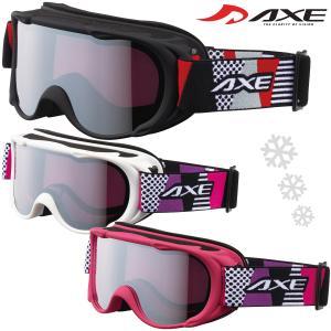 ゴーグル 眼鏡対応 ダブルレンズ 曇り止め AX270-WMD スキー スノーボード AXE アックス 20-21カタログモデル ヘルメット対応|loupe