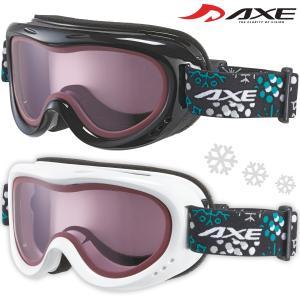 ゴーグル 眼鏡対応 曇り止め ダブルレンズ レディース 子供 AX260-WD スキー スノーボード AXE アックス 20-21カタログモデル|loupe