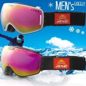 ゴーグル ダブルレンズ 曇り止め機能付き AX960-ECM スキー スノーボード ゴーグル スノーゴーグル AXE アックス loupe
