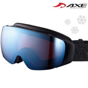 ゴーグル スノーボード ミラー ダブルワイドレンズ 曇り止め機能付き 眼鏡対応 メガネ AXE アックス スキー ゴーグル AX899-HCM|loupe