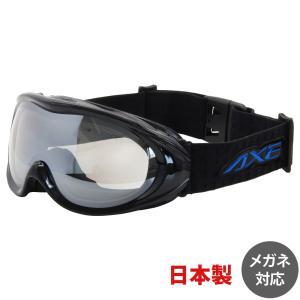 スノーゴーグル 眼鏡対応 ミラー スキー スノーボード AX465-WMD-I オリジナルモデル ダブルレンズ 曇り止め 曇らない AXE アック|loupe
