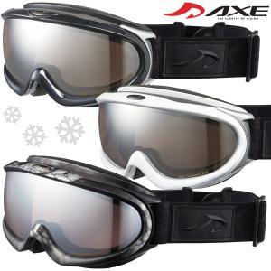 ゴーグル AXE アックス スキー スノーボード ゴーグル AX888-WMD スノーゴーグル ダブルレンズ 2020-21モデル ダブル|loupe