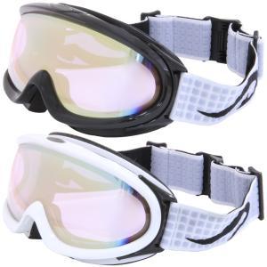 ゴーグル スノボ スキー スノーゴーグル スキーゴーグル スノーボード メンズ 男性用 AX888-WCM ダブルレンズ 曇り止め機能付き アックス|loupe
